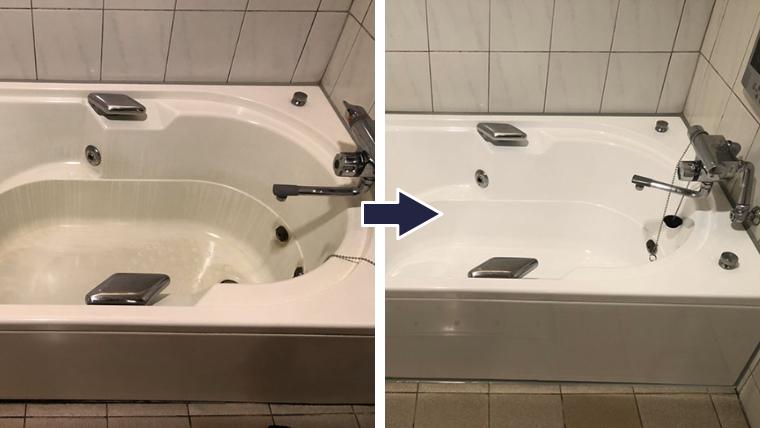 浴槽塗装 再生ペイントで復元 ホテル・旅館・介護施設 全国対応