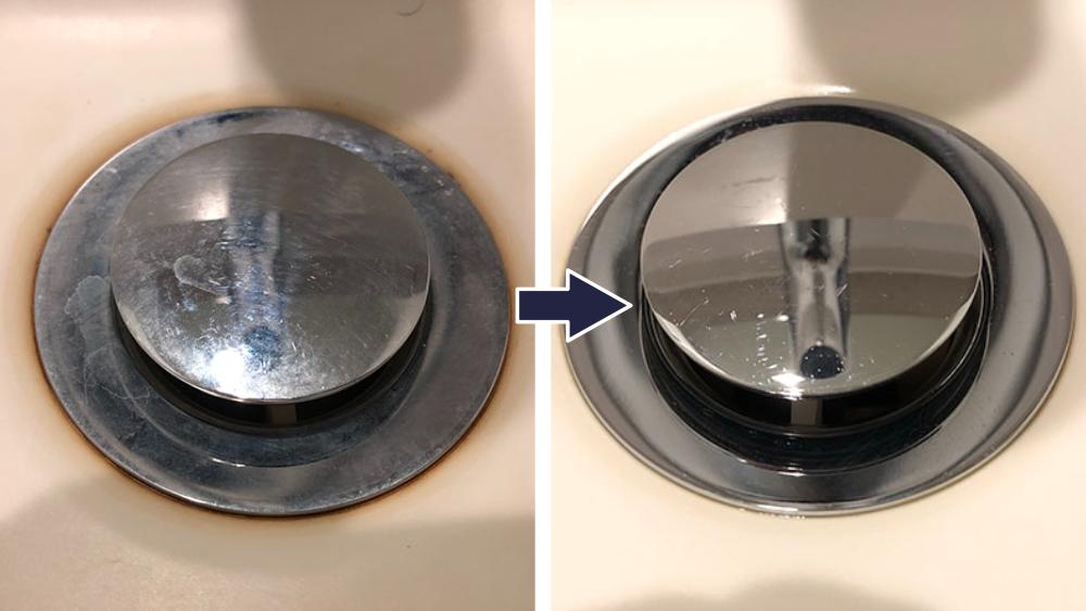 ホテル洗面器の排水口汚れ