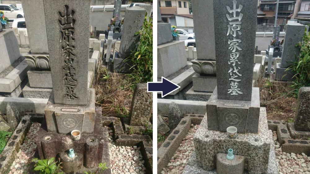 墓石の石材コーティング 石材交換不要