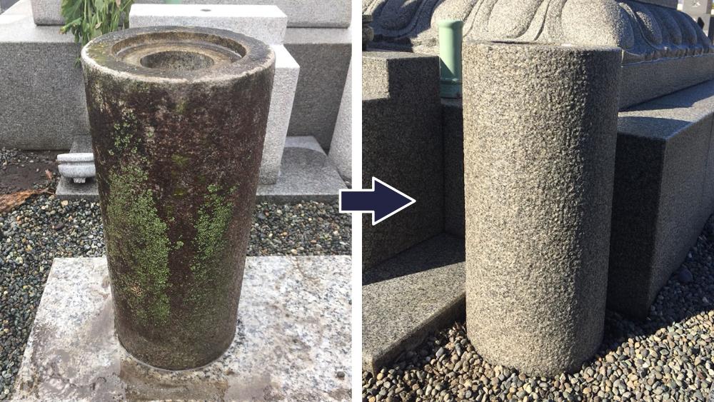 墓石のコーティング施工 石材清掃+コートで蘇る